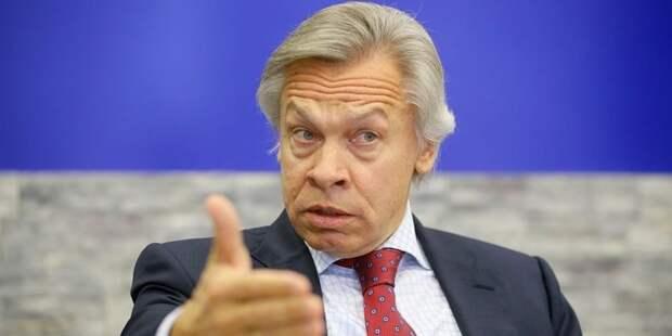 Пушков объяснил резкий рост цен на газ в Европе