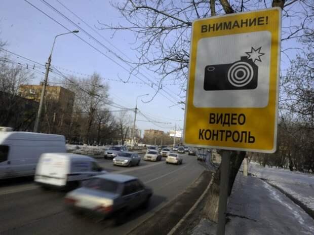 Cистема фиксации Вокорд «ловит» нарушителей в Сыктывкаре