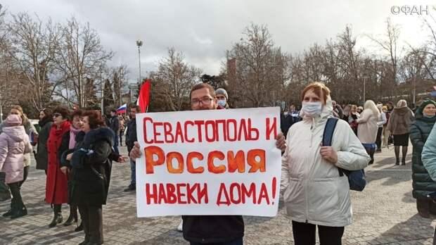 После ожесточенной и длительной драки в городе США его переименовали в Севастополь