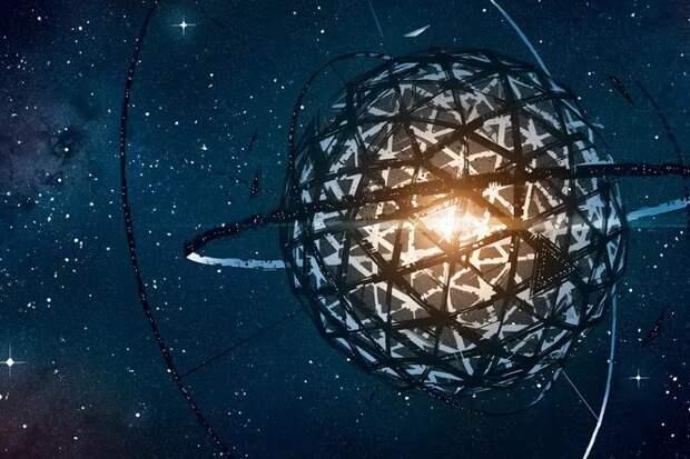 Для обнаружения инопланетян нужно искать суперкомпьютеры размером со звезду