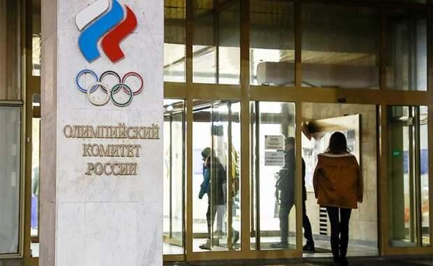 Россия выступит на Олимпиаде под флагом СССР, он не запрещен
