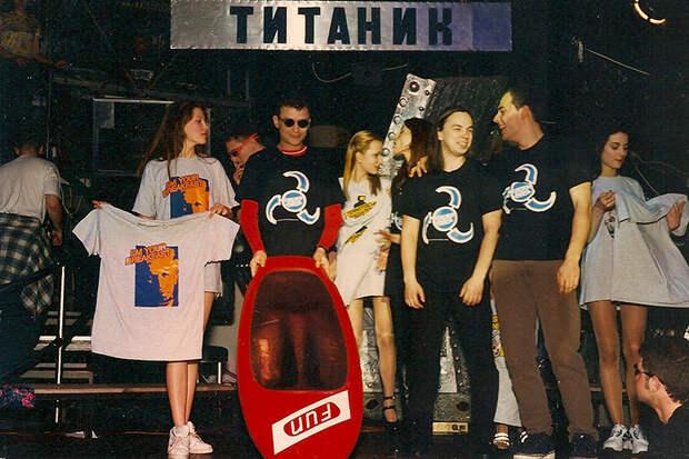 Клуб «Титаник», Москва.