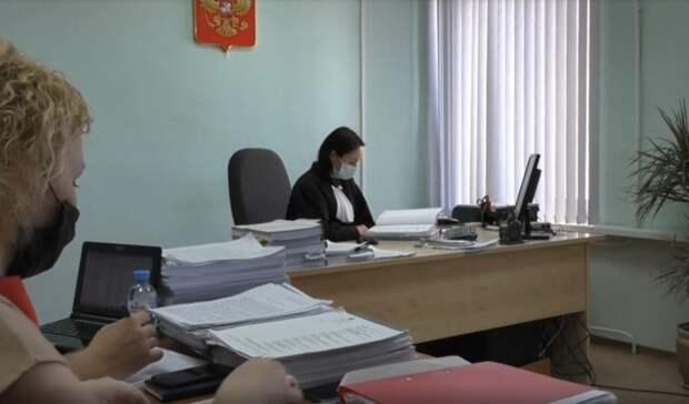 Суд начал рассмотрение иска Генпрокуратуры России к экс-главе Удмуртии