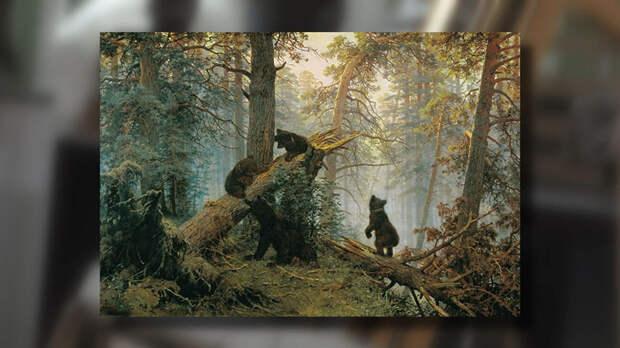 Тайна мишек в сосновом лесу