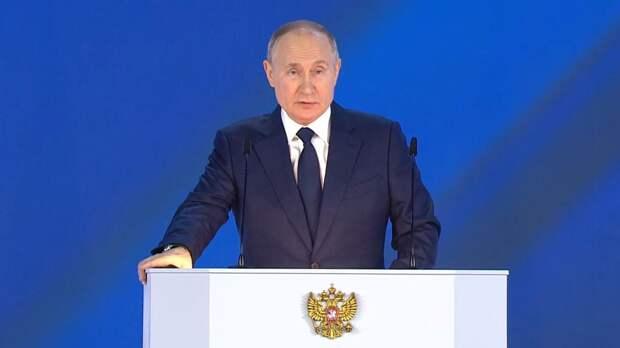 Путин заявил о необходимости помощи регионам с инфраструктурой