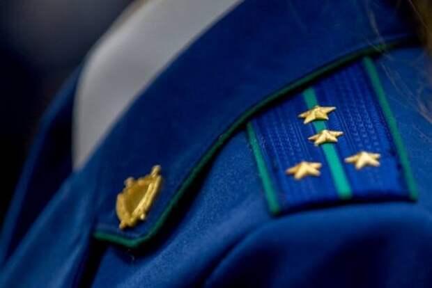 Жители Соль-Илецка незаконно получали пособие по безработице