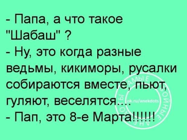 В ресторане сидит новый русский, подзывает официанта и говорит ему...