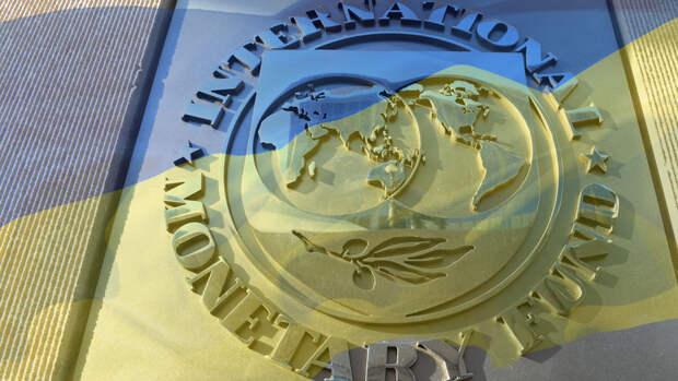 В МВФ раскритиковали власти Украины по проведению реформ