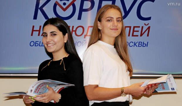 Зафиксировано рекордное число желающих стать наблюдателями на выборах в Мосгордуму