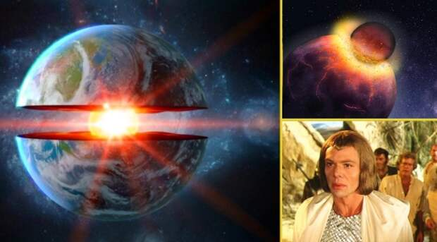 Seismology, Конспирология, земля, теория