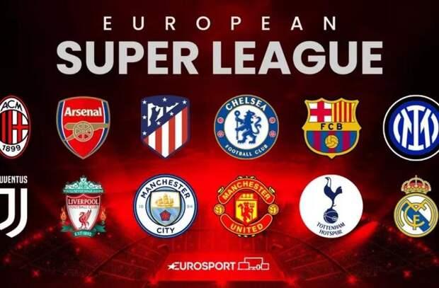 Руководство футбольной Суперлиги объявило о приостановке турнира