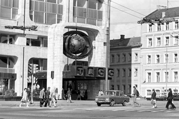 Здание агентства «ТАСС» в 1979 году.