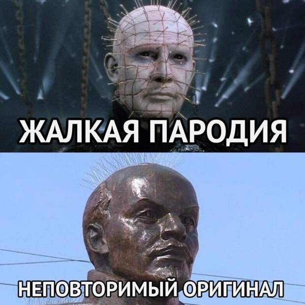 Чисто магаданская история: хотели как лучше, аполучился «шипованный» Ленин