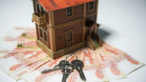 Банки готовы расширить льготную ипотеку для семей с детьми
