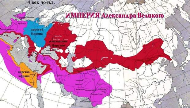 Самый влиятельный человек в истории - Александр Македонский