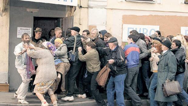 Как Горбачев устроил стране очереди и дефицит