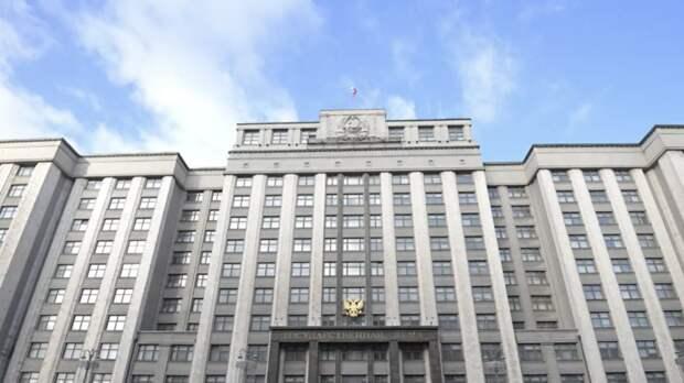 Госдума обсудит принятие законов по поручениям президента