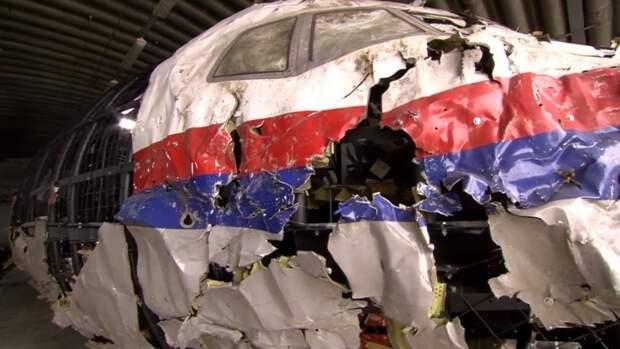 Российские эксперты настаивают на изучении всех обломков рейса MH17
