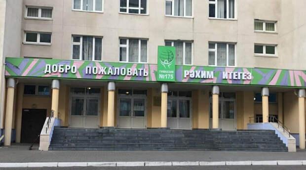 Большинству пострадавших в казанской школе детей сделали операции