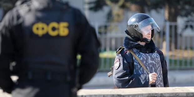 ФСБ спасла Екатеринбург