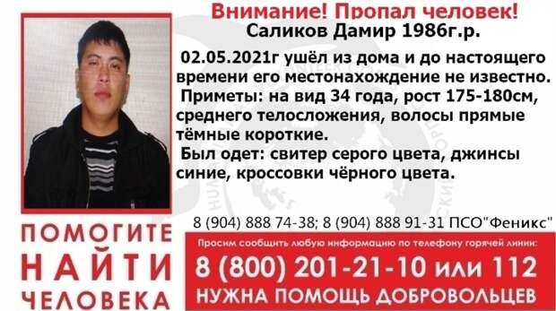 ВТобольске почти неделю ищут пропавшего мужчину