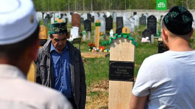 Всех погибших при стрельбе в казанской школе похоронили