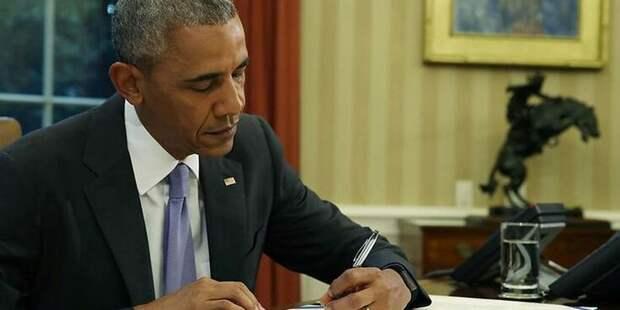 Экс-президент США готовит к выходу мемуары о своем президентстве - ТЕЛЕГРАФ