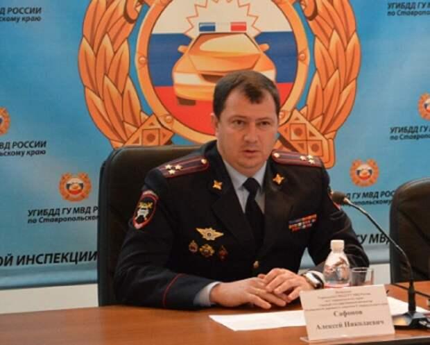 Главу ГИБДД по Ставрополью заподозрили в организации ОПГ