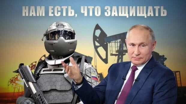 Россиянам теперь появилось, что защищать. Путин построил в России госкапитализм