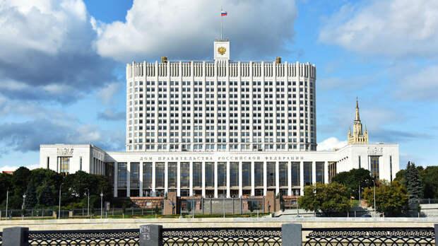 «Основной приоритет — выполнение национальных целей»: правительство одобрило проект федерального бюджета на три года