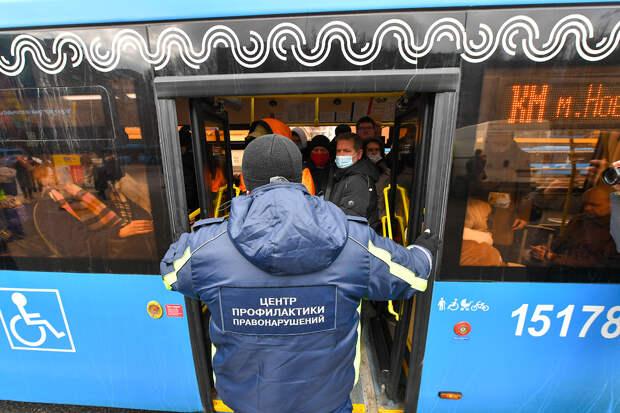 Власти Подмосковья задумались о допуске людей в транспорт по QR-кодам