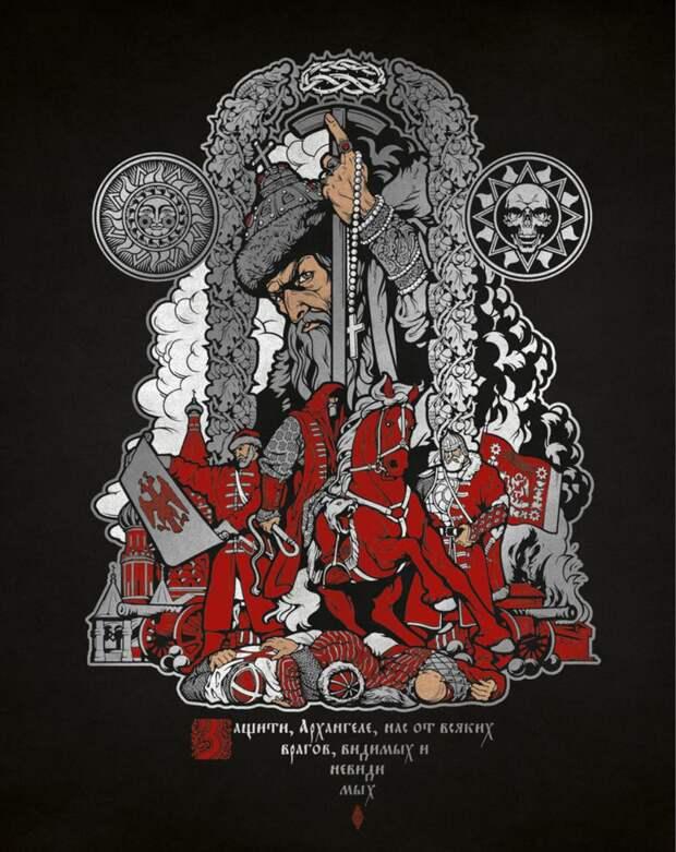 Русский Дух 21 века. Оживающая сказка художника Максима Кулешова, фото № 15