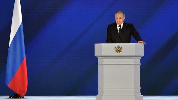 Путин сообщил о новых социальных выплатах семьям с детьми