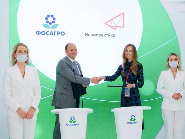 «Большой агропрорыв»: «ФосАгро» ставит на экологичность и биопрепараты