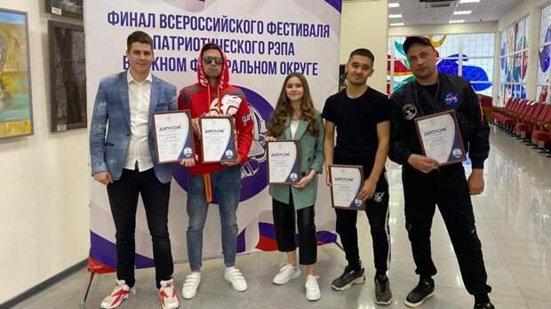 Крымчане — победители Всероссийского фестиваля патриотического рэпа