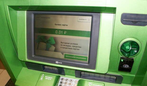 Доверчивый житель Тюльганского района лишился более 450 тысяч рублей
