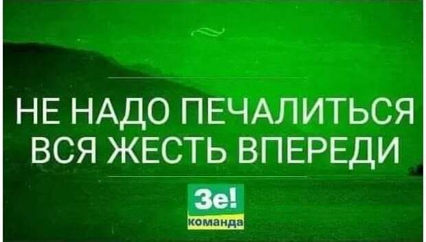 Резников пригрозил России ответственностью за поставки «Спутника V» на Донбасс