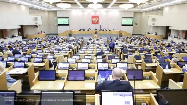 Кандидаты в министры раскроют видение будущей работы на заседании Госдумы