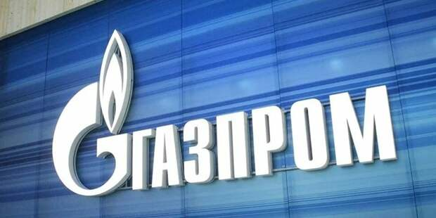 В Молдавии рассказали о переговорах с «Газпромом»