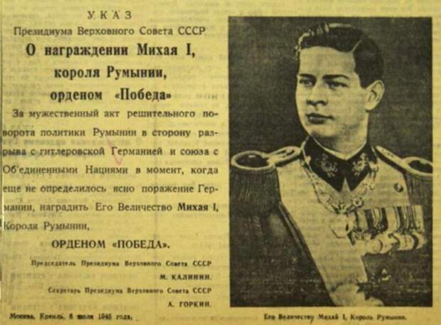 В некоторых странах Европы монархия, как и в России, была свергнута. А что стало с этими королями?