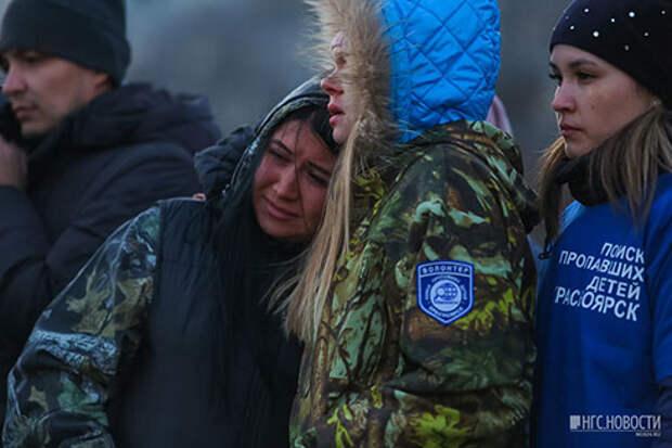 Красноярск плачет вместе с Кемерово Фото: ngs24.ru