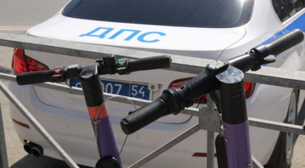 Городские власти назвали требования к электросамокатному бизнесу в Новосибирске