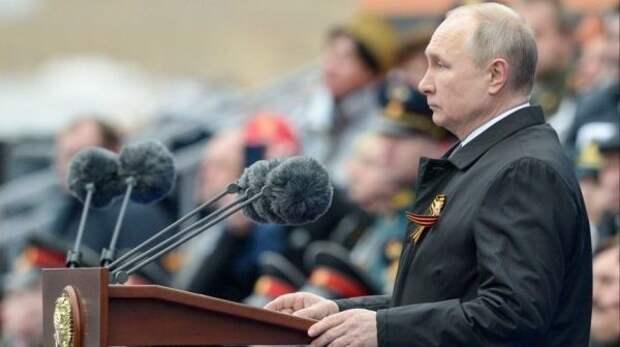 Речь Путина наПараде Победы зарубежные СМИ разобрали нацитаты