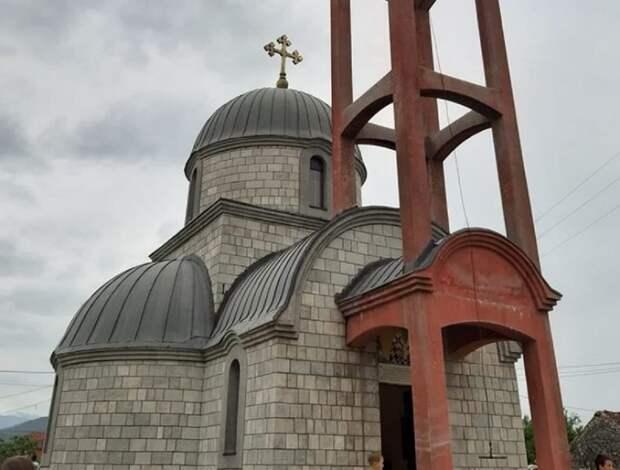 В Черногории албанские дети на православный праздник закидали камнями храм