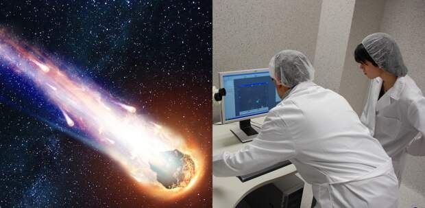 Ученые решили загадку метеоритов, найденных в 1960-х годах