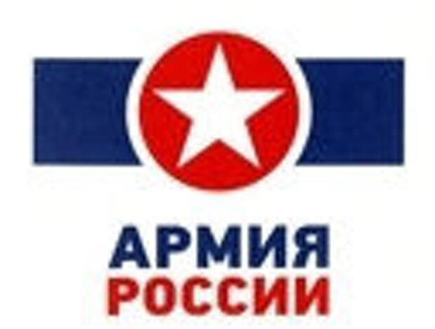 У российской армии появится единая эмблема