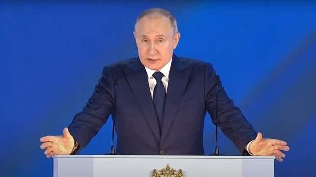 Президент РФ поручил помочь регионам с высокой долговой нагрузкой