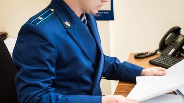 Транспортная прокуратура инициировала проверку после возгорания судна под Мурманском