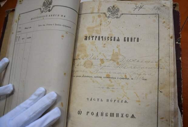 Белорусские архивисты теперь будут заниматься введением в научный оборот новых сведений о Рокоссовском