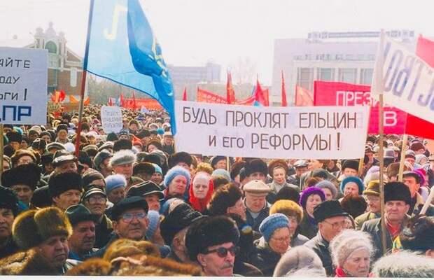 Новосибирск. Митинг в центре города, 1994 год.